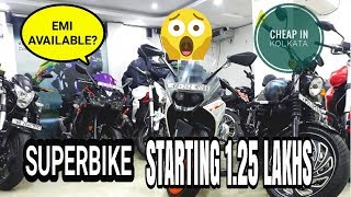 Cheapest 2nd hand superbike showroom in kolkata / best place to buy 2nd hand bike / #carsandbikes