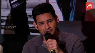 Actor mahesh babu giving simply superb answers at spyder movie press meet | yoyo tv channel