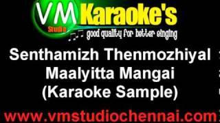 Senthamizh Thenmozhiyal (Karaoke Sample)