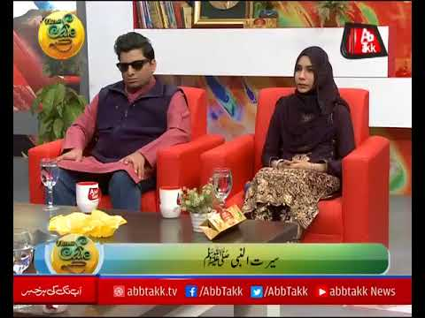 #AbbTakk - News Cafe Morning Show - Episode 37 - 08 December 2017