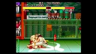Review - Street Fighter Collection (PSX)