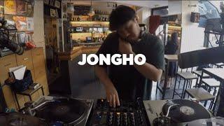 Jongho • Vinyl Set • Le Mellotron