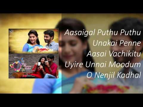 Nee Enna Maayam Seidhai - Jukebox | David Bharath Kumar | S.R.Balaji