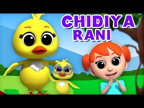 Chidiya Rani Badi Sayani | Hindi Balgeet | Nursery Rhymes in Hindi