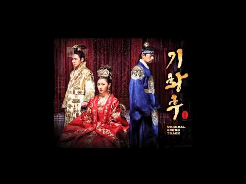Empress Ki Main Theme