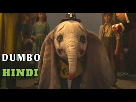 Download DUMBO (2019) Movie Explain in Hindi | Family/fantasy Dumbo  movie explain in hindi