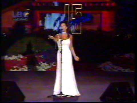 موال وشمتو من حفل ال بي سي للتسوق2001
