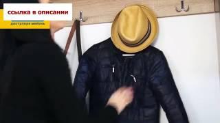 Прихожая «Афина» комбинация 2 Венге Палеа Дуб Сонома Столплит Мебель!