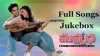 Manmadha Telugu Movie || Full Songs Jukebox || Shimbhu, Jyothika