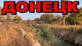 Долгожданный Донецк Путешествие в мир терриконов рек заброшенных мостов Как живут люди Донбасс