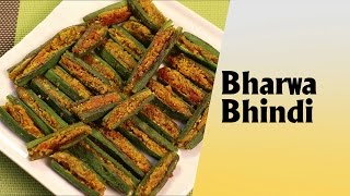 Bharwa Bhindi Recipe in Hindi भरवा भिन्डी बनाने की विधि | How to make Bharwa Bhindi at Home in Hindi thumbnail