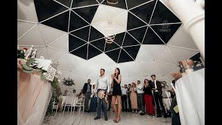 Свадьба в шатре сферическом, площадь 95 м2