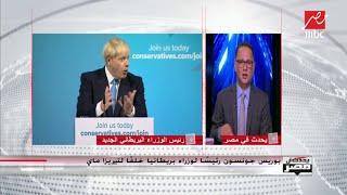 رئيس الحكومة البريطانية الجديد: جدي كان يعمل مزارعا في مصر