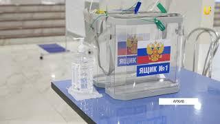 UTV. Председатель «Справедливой России» заявил, что во время выборов в Оренбурге были нарушения