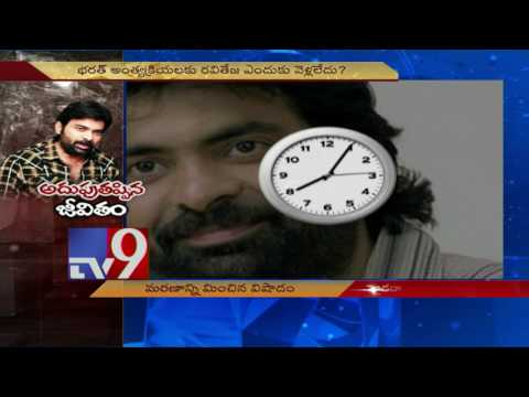 Thumbnail: Actor Bharat accident : A tragedy beyond death - Spot Light - TV9