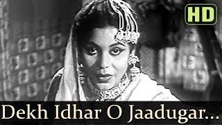 Dekh Idhar O Jaadugar Hamein - Mujra - Kumkum - House No.44 - Bollywood Songs - S.D.Burman