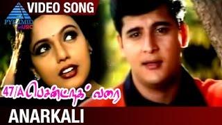Anarkali Song | 47A Besant Nagar Varai Tamil Movie Songs | Abbas | Ravali | Deva | Pyramid Music