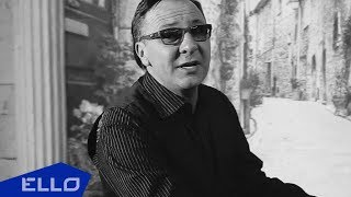 Юрий Филоненко - Молитва / ELLO UP^ /