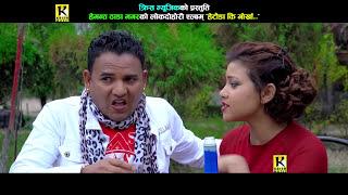 New hot saxy lok dohori 2074 Hetauda Ki Gorkha By Bhumsari Pun Maga & Hemanta Thapa|Ft Tika Jaisi