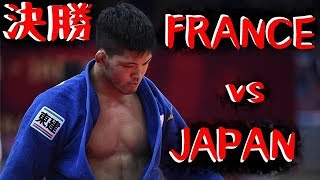 【世界選手権2019】JAPAN vs FRANCE worlds 2019【Teams Final】