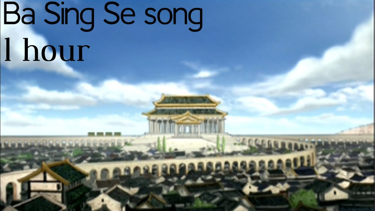 Ba Sing Se Song - 1 hour