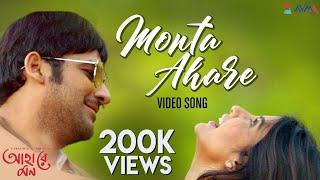 Monta Ahare | Ahare Mon | Mirchi Awards - Best Bangla Song of 2018| Durnibar
