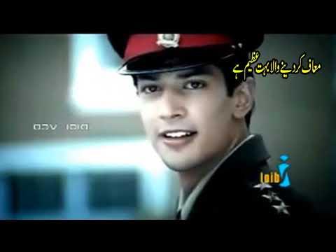 Yaad Kya Cheez Hai Ati Hai Rula Dati Hai Full HD 1080p