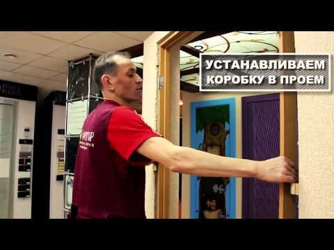 34. установка двухстворчатой распашной двери (RUSSDVERI.RU)