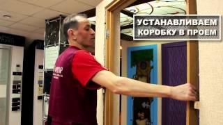 34. установка двухстворчатой распашной двери (RUSSDVERI.RU)(, 2016-04-25T10:14:03.000Z)