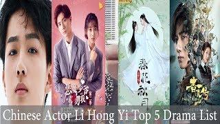 Chinese Actor Li Hong Yi  Top 5 Drama List 2019