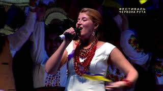 Пісня «Червона рута» – урочисте завершення Гала-концерту фестивалю «Червона рута–2017» mp3