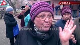 Проблеми газопостачання і не тільки: що обговорювали жителі Авдіївки під час мітингу?