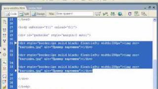 JavaScript + верстка сайта
