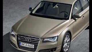 Обзор автомобиля AUDI A8. Особенности машины Ауди А8