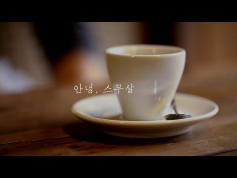 이진우 [Teaser] 이진우 첫 단독 콘서트 안녕, 스무살 첫 번째 티저!