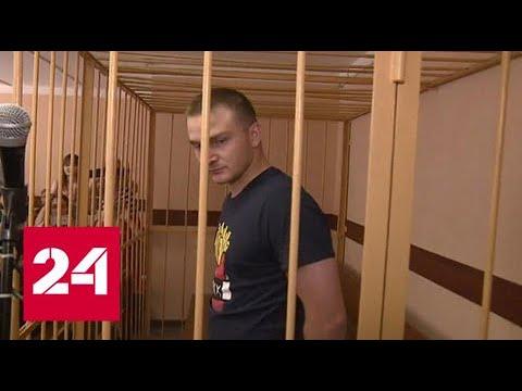 В Ярославской области пятеро сотрудников ФСИН взяты под стражу - Россия 24