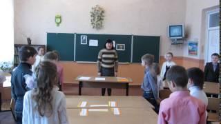 Зятина В В Урок внеклассного чтения 3 класс часть1