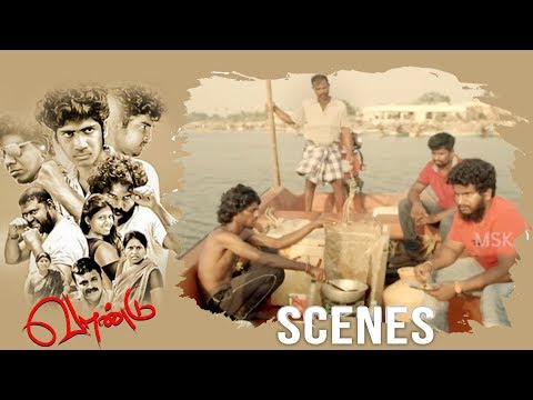 Mahesh Enters Into Guna Smuggling Business | Vaandu Tamil Movie Scenes | MSK Movies