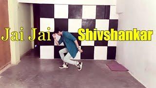 jai-jai-shivshankar-aj-mood-hai-bhayankar-dance-hrithik-tiger-war-sanju-prajapati