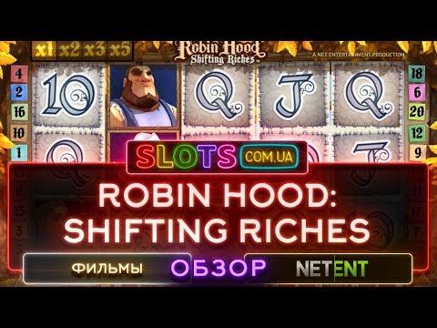 Игровые автоматы на реальные деньги без регистрации