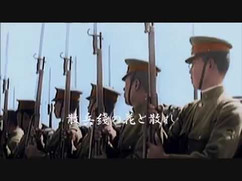 ('Hohei no Honry'- Specialty of Infantry)with Eng/Sub