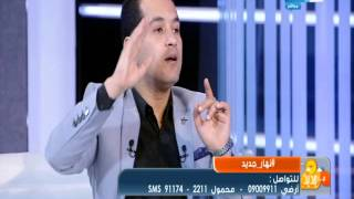 #نهار_جديد : الاعلامي محمد الدسوقي رشدي وذكرياته مع كرتون التمانينات والتسعينات