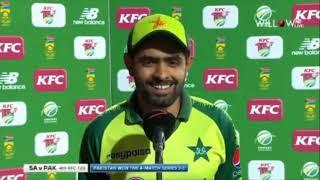 Pakistan vs South Africa 4th T20 match summery |Post match presentation ceremony |