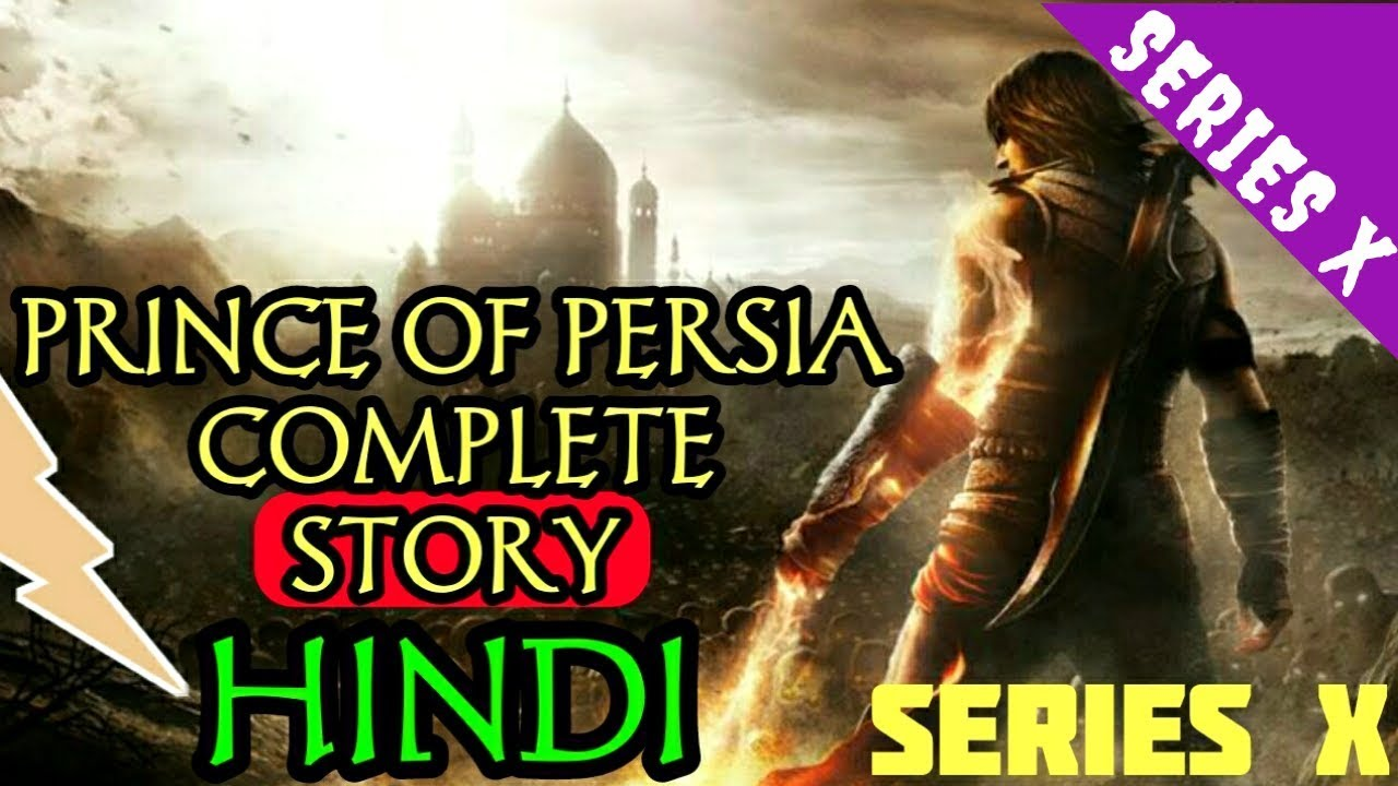 Prince Of Persia Warrior Within Guide Pdf