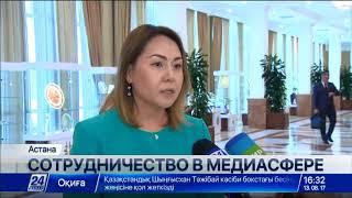 Казахстанские фильмы и сериалы будут доступны зрителям Беларуси