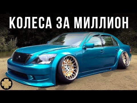Что ты такое? VIP-седан Lexus LS на пневме и мега-колесах #ДорогоБогато №57