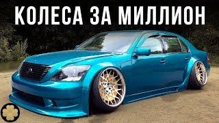 Что ты такое? VIP-седан Lexus LS на пневме и мега-колесах #ДорогоБогато №59