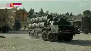 Россия поставила С-400 в Сирию!