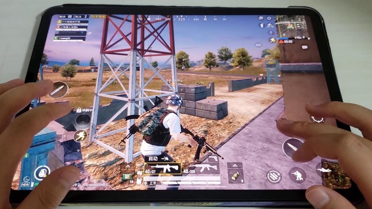 iPad Pro Gaming Test-PUBG Mobile - YouTube