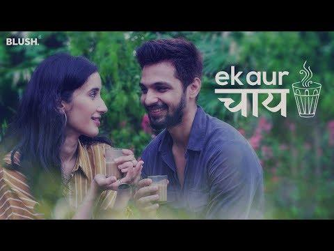 Ek Aur Chai | Short Film Nominee